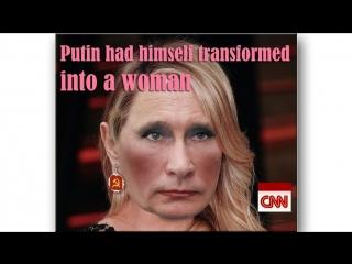 Putin has himself transformed into a woman in Siberia. В Сибири Путину сделали операцию по изменению пола и он стал женщиной.