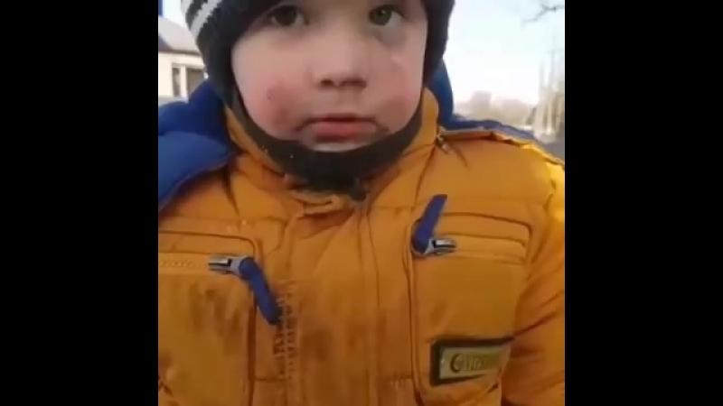 Зачем я ел снег и ох эти сопли!