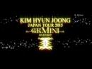 "(Rus sub) Kim Hyun Joong ""GEMINI"" Japan Tour 2015, (DVD) ~ Часть 1"