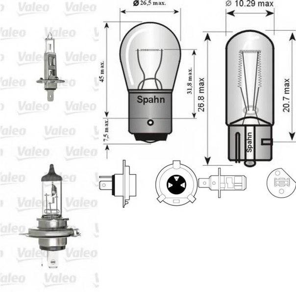 Лампа накаливания, основная фара; Лампа накаливания для AUDI CABRIOLET (8G7, B4)
