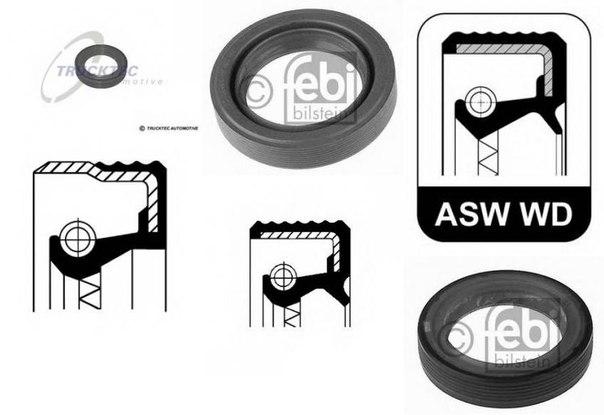 Уплотняющее кольцо, распределительный вал; Уплотняющее кольцо, промежуточный вал; Уплотнительное кольцо для AUDI COUPE (89, 8B)