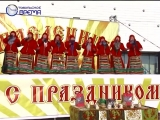 Праздничный концерт фестиваля