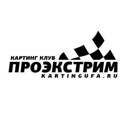 Yuriy Nevskiy, Ufa - photo №1