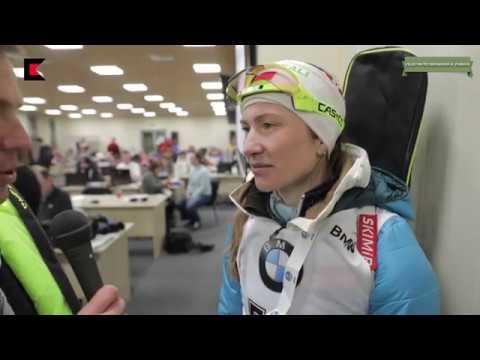Интервью Дарьи Домрачевой после спринта для Калашников Media.