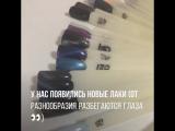 Мастерская преображения Sierra, Мастер по nail-арт Наталья Голобородько