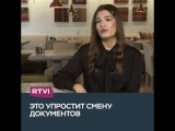 Видеозаписи RTVI
