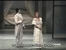 Rossini Opera Festival 1988 - Gioachino Rossini: La scala di seta (Pesaro, 1988)