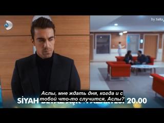 ЧБЛ 15-1 (РУС.СУБ)