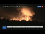 Новости на «Россия 24» • Под Хабаровском загорелся склад с боеприпасами