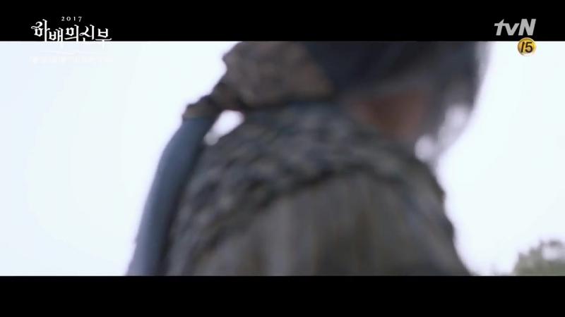 [GREEN TEA] Невеста речного бога 3 тизер