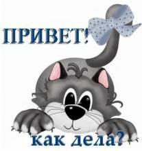 Фото №456239106 со страницы Дмитрия Лазарева