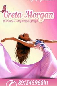 Greta Morgan