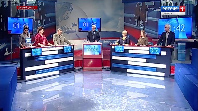 20180314_Debats_Saratv_R1.mxf-LQ.mp4
