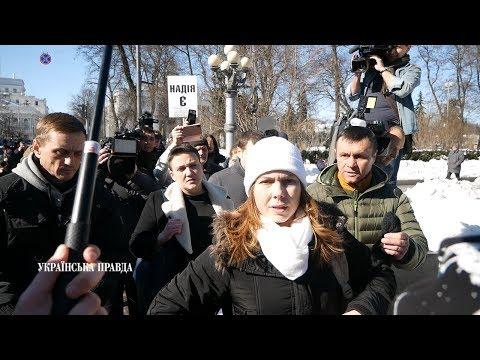 Ви не можете одягти наручники? - Савченко затримали і ведуть в СБУ