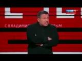 Владимир Соловьев об Афганистане