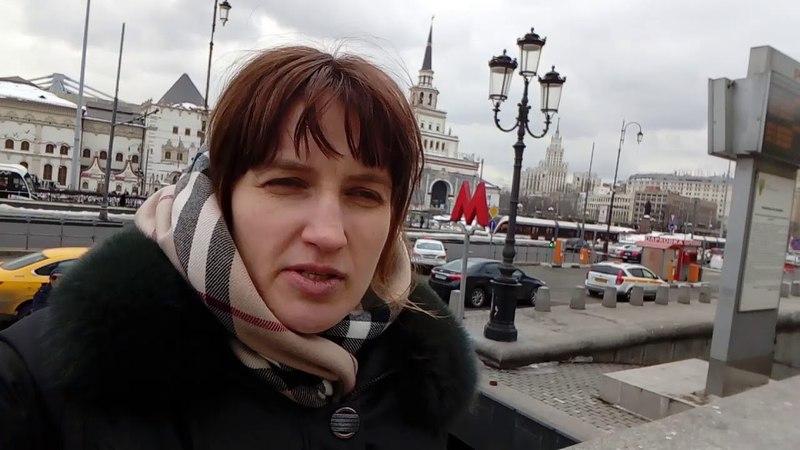 Домохозяйка меняет мир 33 Площадь трёх вокзалов