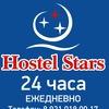 Хостел Stars в Сортавала , Республика Карелия