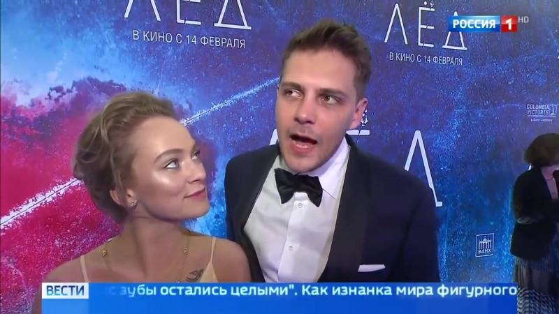 Спорт, любовь и воля к победе_ в Москве прошла премьера фильма Лёд