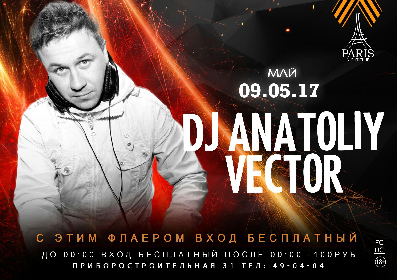 DJ Anatoliy Vector