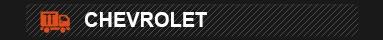 koreanaparts.ru/autoservice/chevrolet