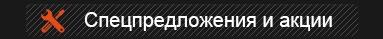 koreanaparts.ru/autoservice/specialnye-predlozheniya-i-akcii