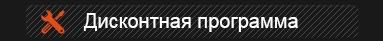 koreanaparts.ru/discount