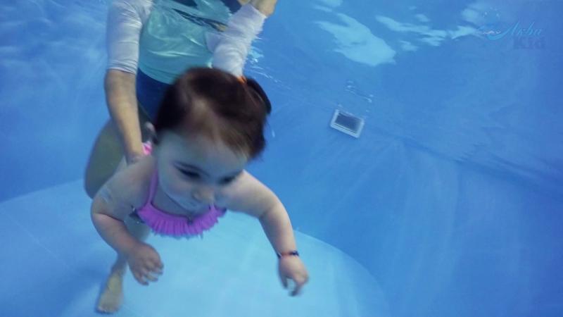 Центр семейного плавания АкваKid Подводная съемка Софья 11 месяцев