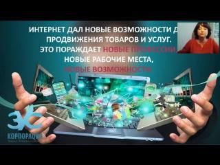 Подробное видео интернет-проекта