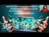 Подробное видео интернет-проекта Корпорации ЗУС