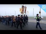 Крестный ход ДПС в Краснодаре