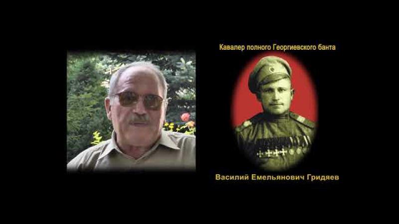 Рамонь Аллея Героев