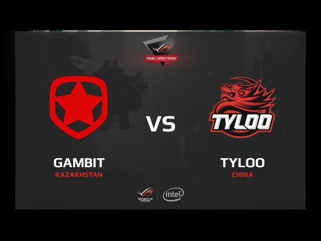 Gambit vs TyLoo, map 1 overpass, Final, ROG MASTERS 2017 Grand Finals