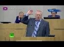 Вступил в силу закон о реинтеграции Донбасса