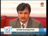 Дебаты. Юрий Болдырев — Евгений Ройзман. Выборы 2012.