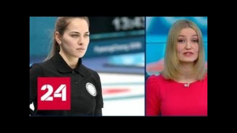 Анастасию Брызгалову сравнили с Анджелиной Джоли и девушкой Бонда - Россия 24