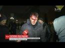 Поліція спробувала розігнати мітингарів під Верховною Радою, є поранені