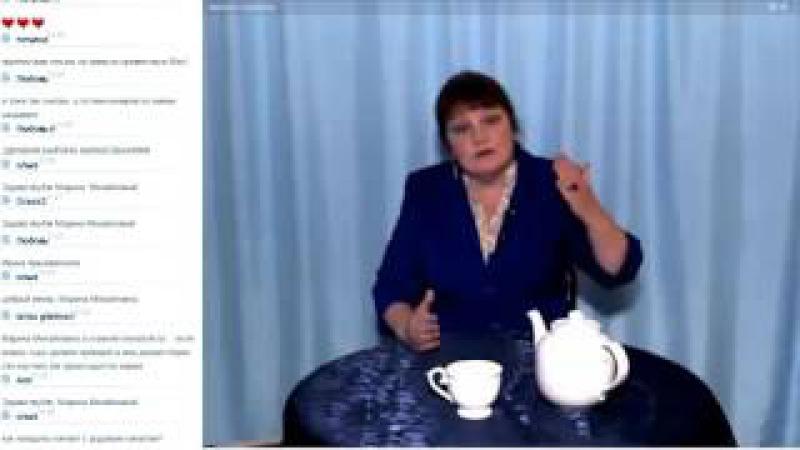 Марина Сугробова Что такое Родовое проклятие и Родовой дар 2016 11 11