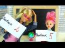 ДВОЙНАЯ ПОДМЕНА СЮРПРИЗ ДЛЯ САБРИНЫ Мультик Барби Школа Куклы Игрушки Для девочек