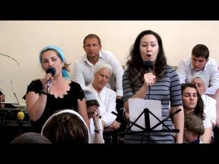 Солоненко Алёна и Шмыкова Екатерина - песня: