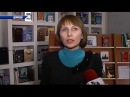 Потомок первого генерал губернатора Малороссии Николай Челищев передал свои книги ДНР