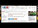 Реклама в сети ! Сенсация по Трафику Десятки Тысяч Люди в Шоке!