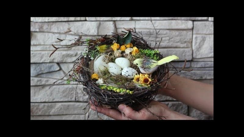Пасхальное гнездышко из березовых веток