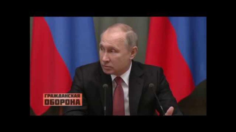Выборы 2018 в России Путин навсегда - Гражданская оборона, 16.01.2018