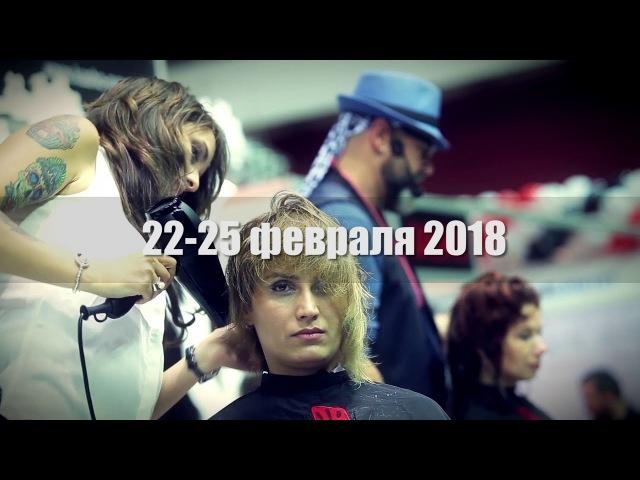 22 25 февраля 2018 Фестиваль Красоты Невские Берега
