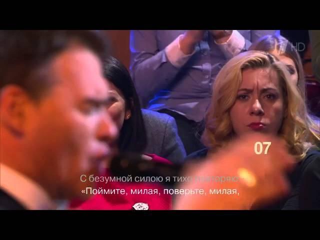Евгений Дятлов Жестокое танго ДОстояние РЕспублики
