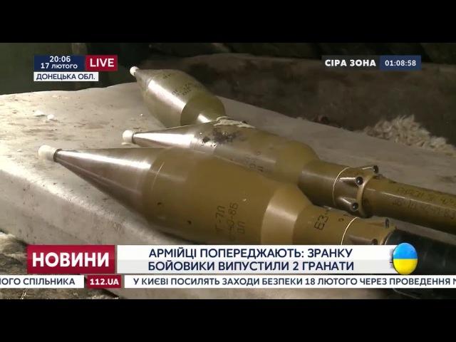 Боевики не прекращают обстрелы позиций сил АТО вблизи Майорского