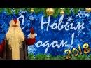 С Новым годом Танкисты и Танкистки | Поздравление WoT