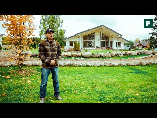 Пятиугольный дом у озера, в слиянии с природой FORUMHOUSE