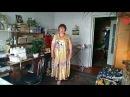 542 Платье по косой✂️👗Внесла изменения😊Ольга Буланова's broadcast