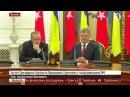 Спільна заява Порошенка та Ердогана